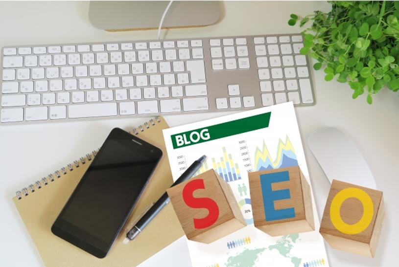 【ブログ】SEO対策の知識をブログやサイトのアクセスアップに繋げよう!